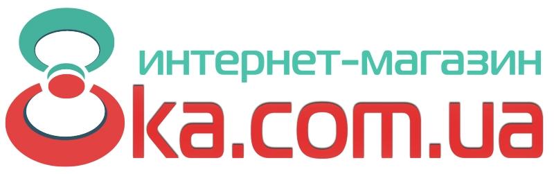 Интернет-магазин ВОСЬМЕРКА