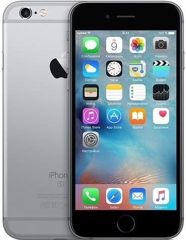 Apple iPhone 6S с доставкой и без предоплаты