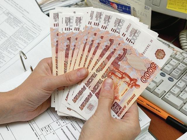интернета значительно где взять 20 тыс рублей должнику заявка кредит Меткомбанка