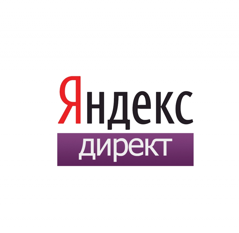 Интернет реклама в Рекламной Сети Яндекс