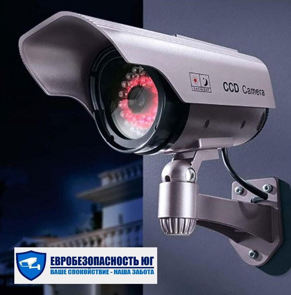 Видеонаблюдение, домофоны, сигнализации, контроль доступа